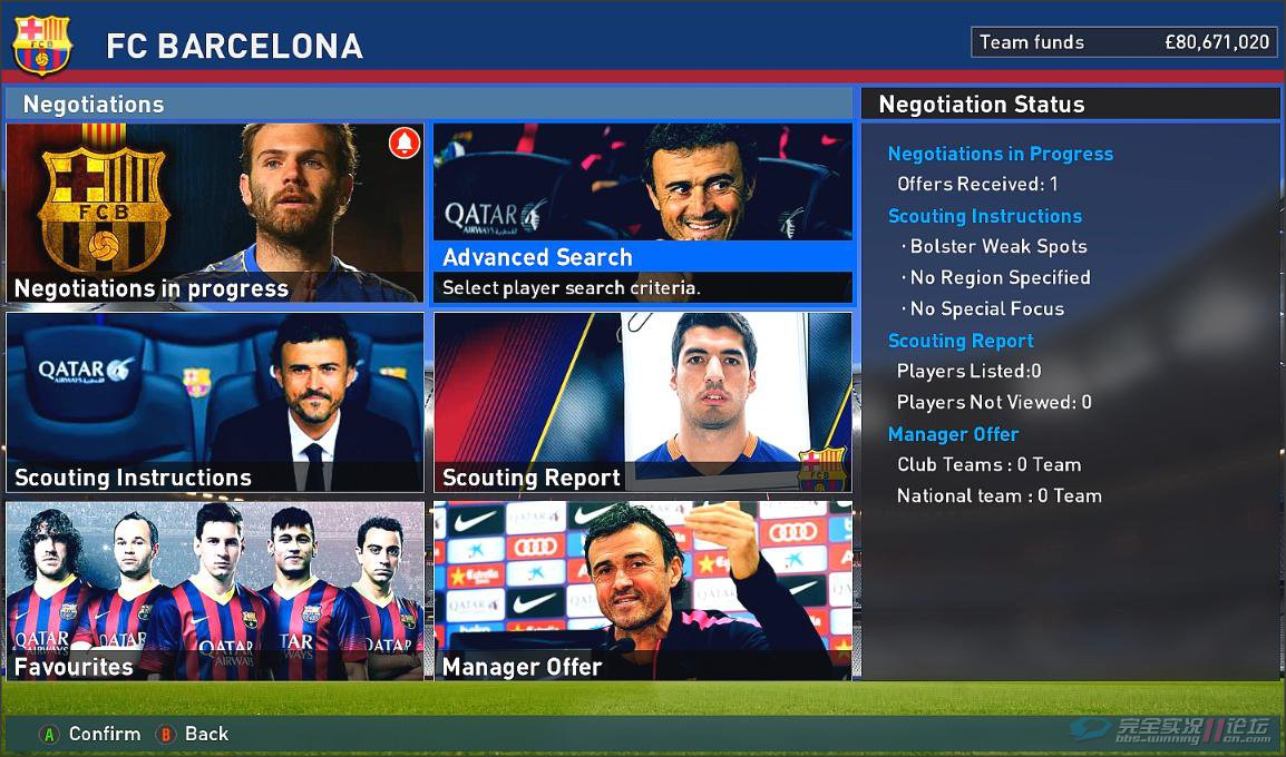 pes2016巴萨完整主题美化包